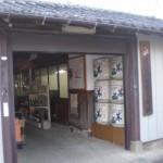 来福酒造の正門