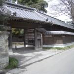 須藤本家の正門