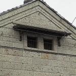 吉久保酒造の石蔵