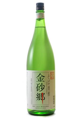 そば焼酎 金砂郷【甲乙混和】