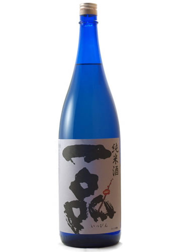 一品 純米酒