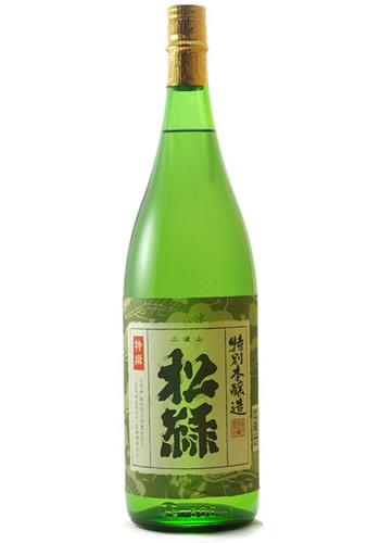 松緑 特別本醸造