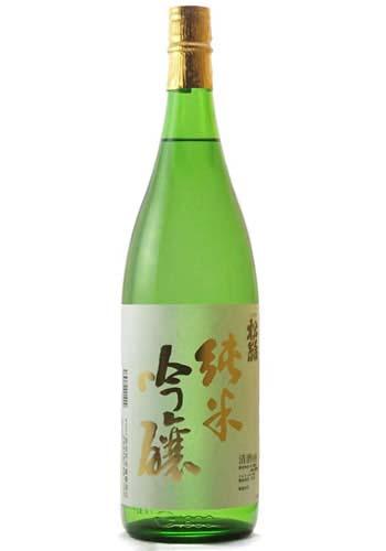 松緑 純米吟醸