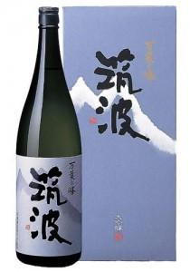tsukuba-manyo