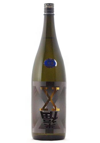 来福 X【黒】純米吟醸生原酒