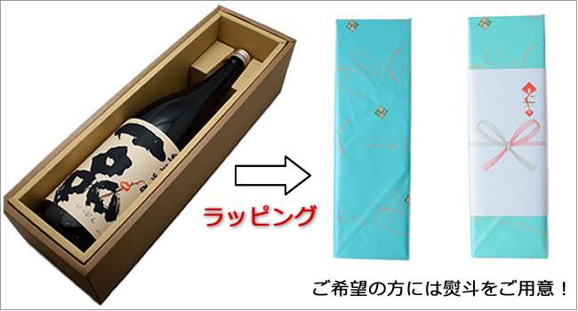 一品純米吟醸+化粧箱 ラッピング例