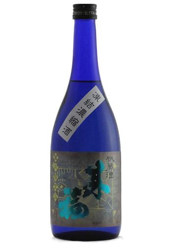 来福 純米吟醸 凍結濃縮酒