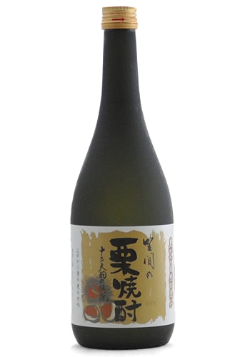 笠間の栗焼酎「十三天狗の伝説」