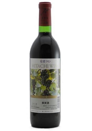 常陸ワイン 山ぶどう交配品種 赤