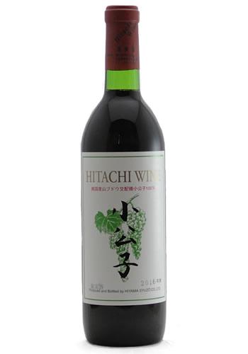 常陸ワイン 山ぶどう交配品種 小公子