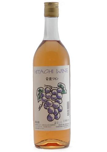常陸ワイン 巨峰 ロゼ