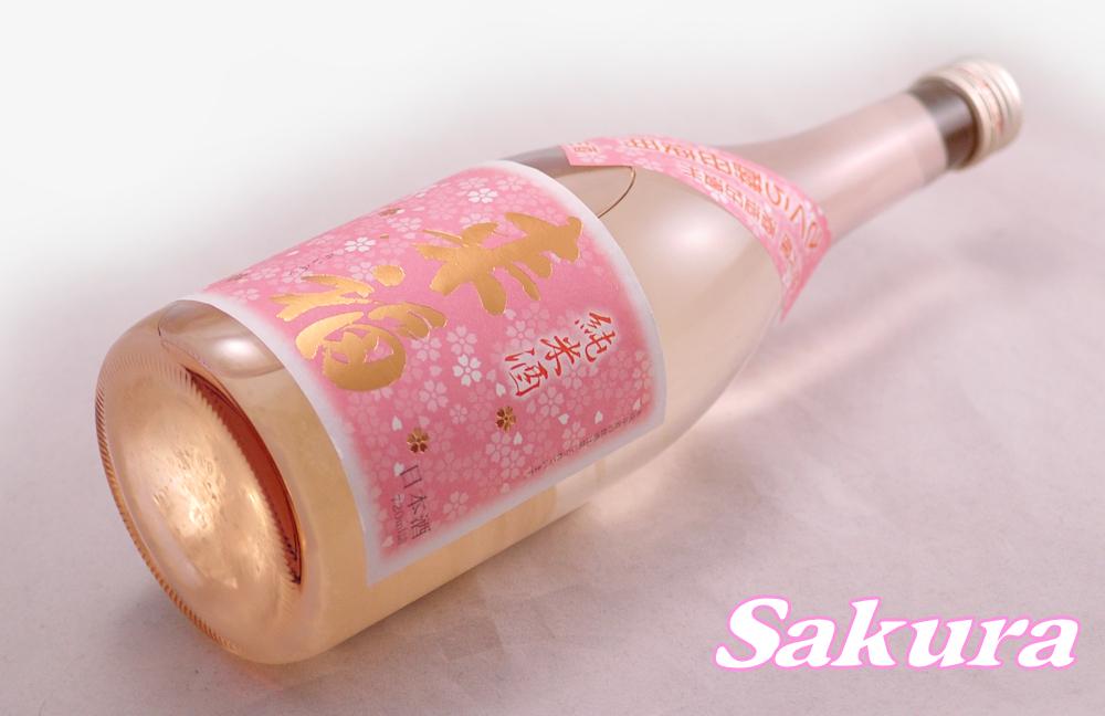 来福純米生原酒さくら720ml