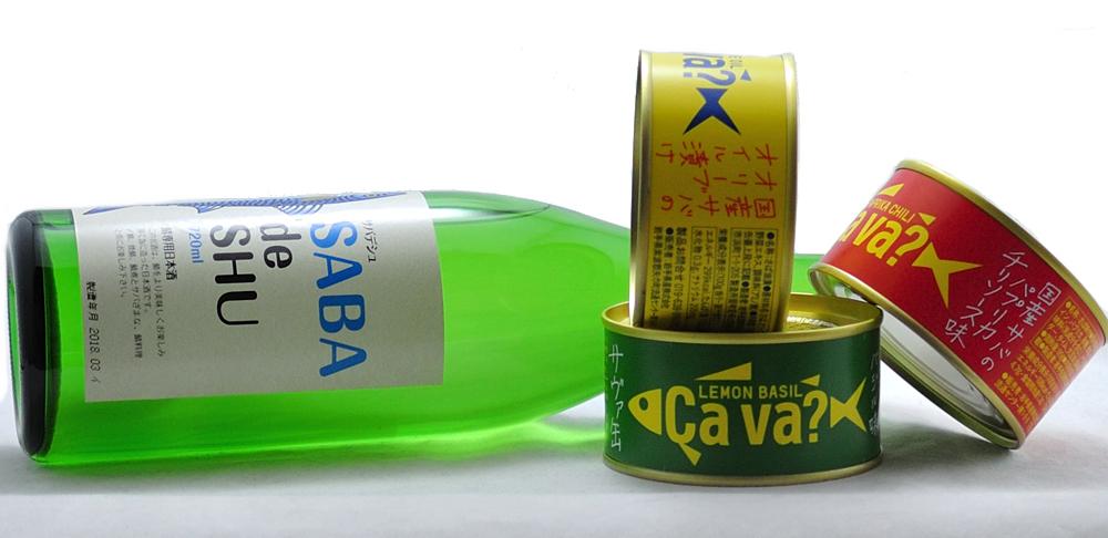 一品サバデシュとサヴァ缶